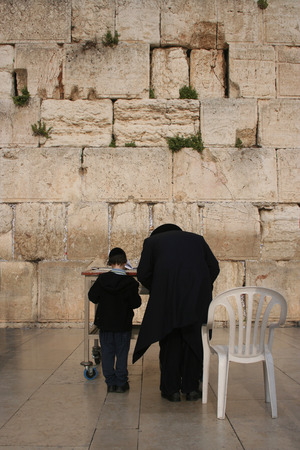 Wailing Wall, Jerusalem 2 Stock Photo - 1517734