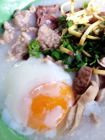 whit: Congee whit soft-boiled egg