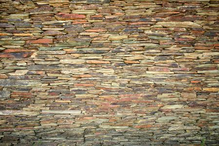 stone wall Stock Photo - 5752830