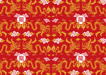 freehand drawing: Chinese dragon pattern design - freehand drawing vector Illustration