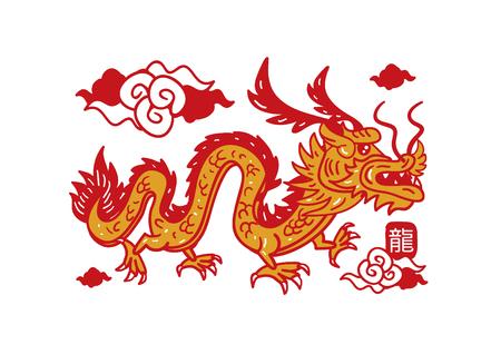 tatouage dragon: Ex�cution d'un freehand libellules chinois vecteur dessin Illustration