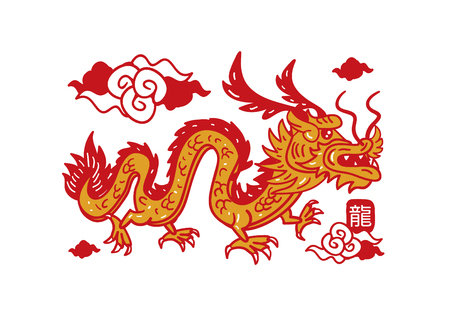 tribal dragon: Running a Chinese dragon- freehand drawing vector Illustration Illustration