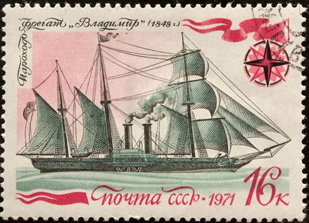 vintage stamp depicting a sailing ship photo