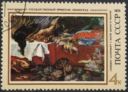 frans: vintage stamp. Frans Snyders, was a Flemish painter of animals and still life. Stock Photo