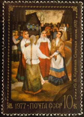 consuetude: vintage stamp depicting illustration to the Russian dance