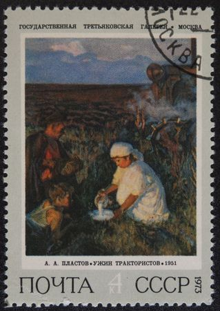 arkady:  Arkady Plastov Traktorists Supper, 1951 on a vintage Soviet Stamp of 1973 from