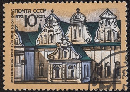 USSR- Moscow, 1972: Postal stamp USSR 1972. Vintage stamp depicting   kovnirovkiy corps on territories Kiev Monastery of the Caves photo