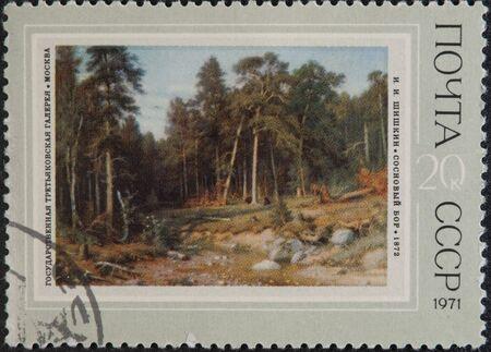 vintage stamp depicting picture of artist Shishkin  Pine Forest in Viatka Province, 1872.