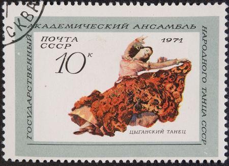 gipsy: USSR- Moscow, 1971: Postal stamp USSR 1971. Vintage stamp depicting gipsy dance. Stock Photo