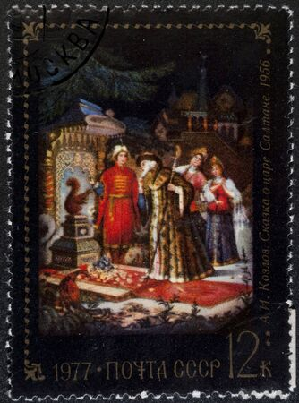 collectible: USSR- Moscow, 1977: Postal stamp USSR 1977. Vintage stamp depicting illustration of Russian  Fairy tale.  Stock Photo