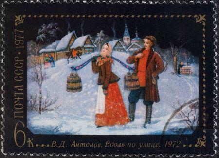 yoke: USSR- Moscow, 1977: Postal stamp USSR 1977. Vintage stamp depicting illustration of Russian  Fairy tale.  Stock Photo