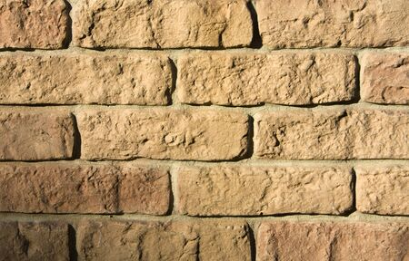 Rough brick wall. Texture or background Stock Photo - 18192672