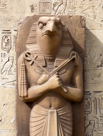 ra: Statue of Ra - Sun God Stock Photo