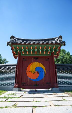 Traditional Korean gate at sunny day photo