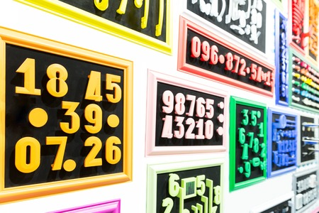 assigning: Collection of colorful frames with numbers closeup Stock Photo