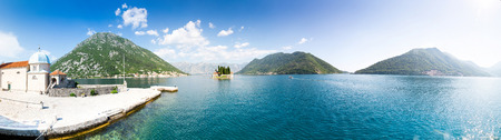 Panoramic view of mountains in Boka-Kotor bay, Montenegro photo