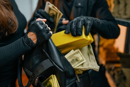 Bank robbery of the century, robbers hacked vault Reklamní fotografie
