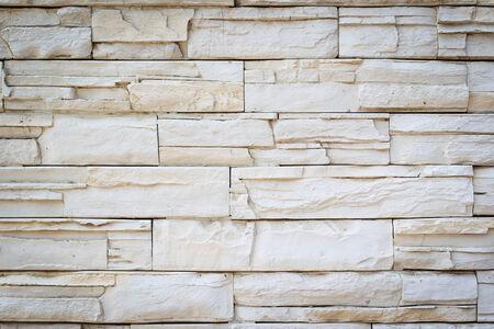 Beautiful stone wall background  photo