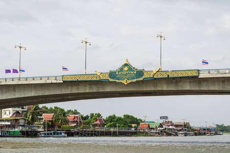nonthaburi province: NONTHABURI,THAILAND-JULY 6: The RAMA IV Bridge whare cross the Chao Phraya River in Nonthaburi province taken on July 6,2015 in Thailand.