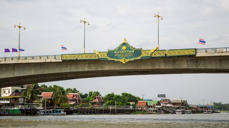 nonthaburi province: NONTHABURI,THAILAND-JULY 6: The RAMA IV Bridge whare cross the Chao Phraya River in Nonthaburi province taken on July 6,2015 in Thailand.