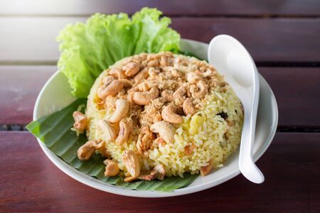 Traditional Thai fried rice with pineapple.