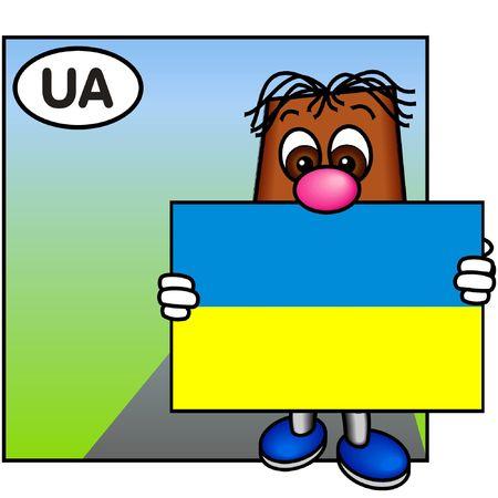 brownie: Brownie Presenting the Flag of Ukraine Stock Photo
