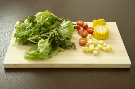 Vegetable on Cutting Board Stock Photo