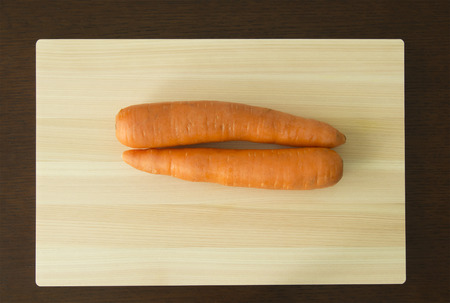 the Carrot on chopping block