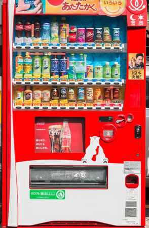 capita: NAGOYA, JAPAN - FEBRUARY 28, 2016 : Vending machines of various company in Nagoya. Japan has the highest number of vending machine per capita in the world at about one to twenty three people.