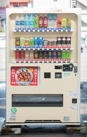 non alcoholic beverage: NAGOYA, JAPAN - FEBRUARY 28, 2016 : Vending machines of various company in Nagoya. Japan has the highest number of vending machine per capita in the world at about one to twenty three people.