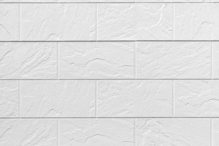seamless tile: White concrete brick wall pattern texture for background. Stock Photo