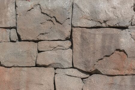 Rock surface texture for background. large stone. 写真素材