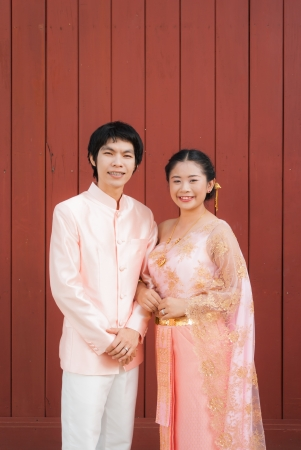 Asian Thai Bridal in Thai Wedding Suit photo