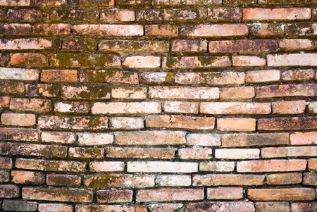 deform: Old Deformed Brick Wall BackgroundTexture. Stock Photo