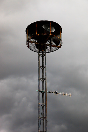 dish disk: antenna and speaker tower