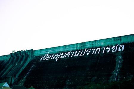 beautiful location: Natural beautiful location Kun Dan Pra Kan Chon Dam Nakonnayok Thailand