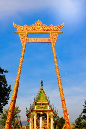 bilding: Architecture bilding Thailand temple entrance Stock Photo