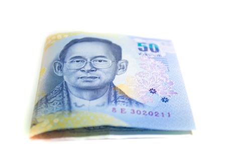 Cinquanta baht thailandese Banconote Archivio Fotografico - 56503450