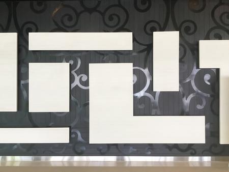 modern building decorate wall texture design Archivio Fotografico - 110441494