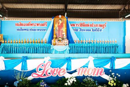 Decorate state celebrate Queen of Thailand 12 August Archivio Fotografico - 121918153
