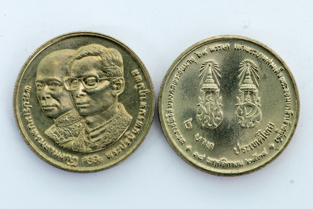 adulyadej: Front and back of Thai coin 2 bath, The Occasion When H.M. King  Bhumibol Adulyadej Reached the Age of 64 Years Equaling That of H.M. King Mongkut