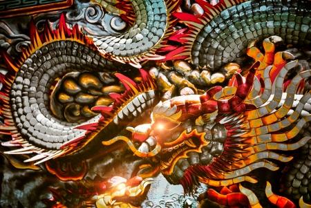 Dragon Stock Photo - 20155528