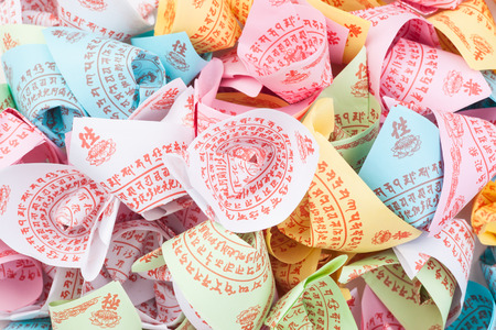 fake money: Colorful assortment of joss paper Editorial