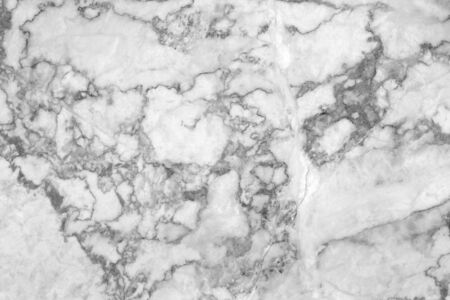Natural white marble surface background, used for interior design and decoration. Stock Photo