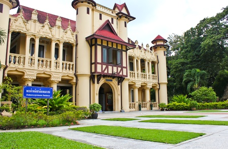 Sanamjan Palace of King Rama 6,Thailand