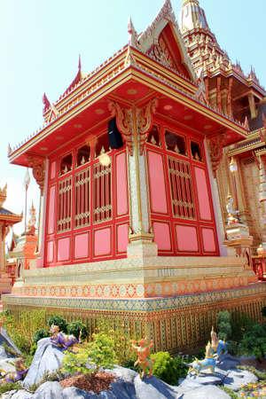 Cremation of Her Royal Highness Princess Bejaratana at Sanamluang, Bangkok, Thailand