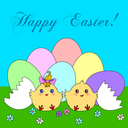 poult: Easter eggs with cute chickens. Vector illustration Illustration