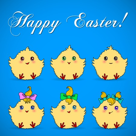 poult: Set of cute easter chickens. Vector illustration
