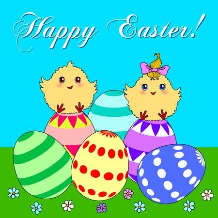 poult: Huevos de Pascua con los pollos lindos. Ilustraci�n vectorial Vectores