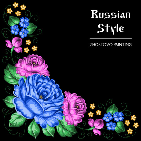 russian: Russian floral ornament.  Illustration